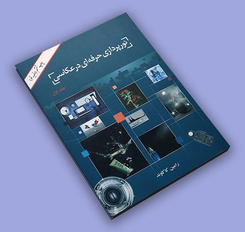 articles-06-03