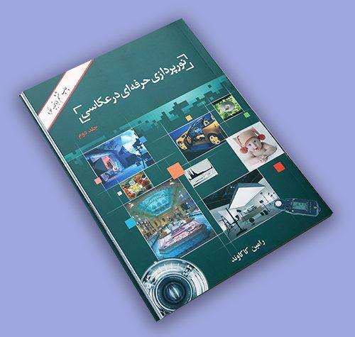 articles-06-04